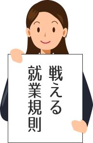 tatakaeru